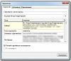 Изображение - Регистрация ооо через онлайн-сервис. пошаговая инструкция vybor_podpisanta_ecp
